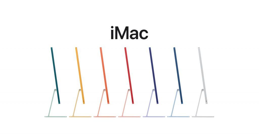 "The new Apple iMac 24"" in 2021"